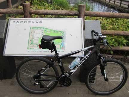 20100920さむかわ中央公園