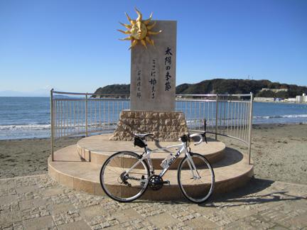 太陽の季節の石碑