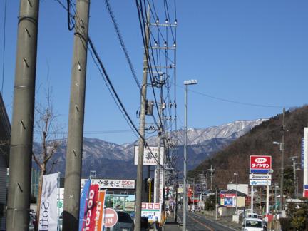 20110213雪景色の山が見える