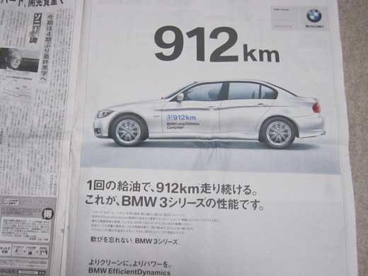 20110527新聞広告