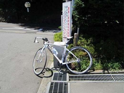 20110710根府川駅でもう暑くてイヤ(笑)
