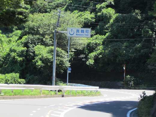 20110710真鶴町へ