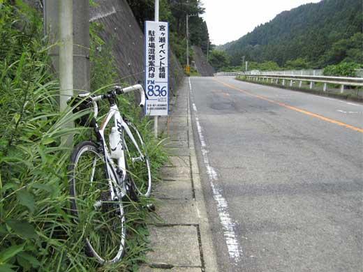 20110807DEFYで宮ヶ瀬3