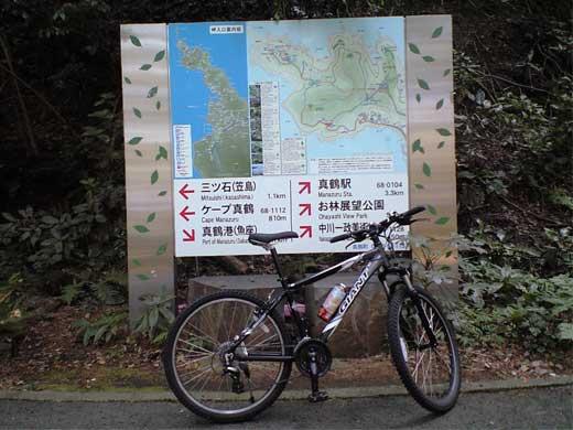 2008年9月13日のはじめての真鶴サイクリングROCK5000
