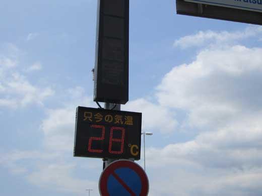 20110828涼しくなったねぇ