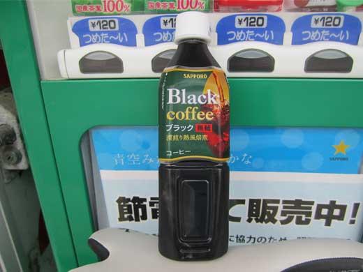 20110829サッポロブラックコーヒーペットボトル