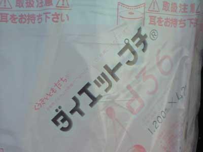 20111013b