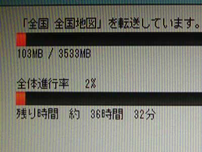 20111020PCの画面