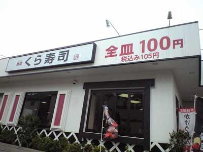 20111021