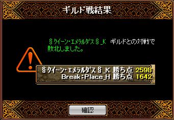 1007BPGv結果