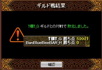 1018棚BBBB結果
