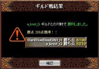 1022BBBB結果