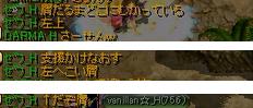 1026屑