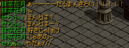 1117まっちゃやばい2