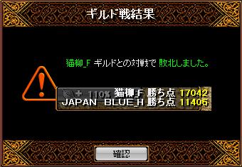 1119JB結果