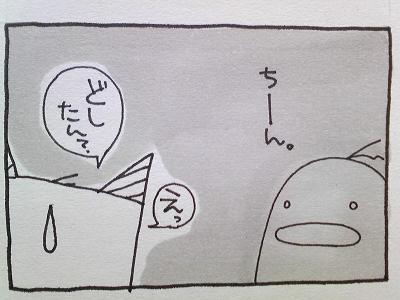 絵日記100404-3