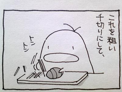 絵日記100406-3