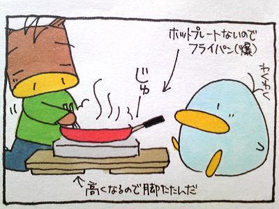 絵日記100406-5