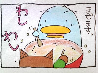 絵日記100406-8