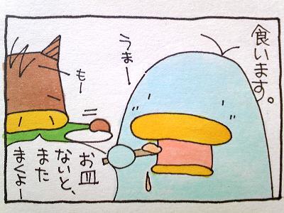 絵日記100406-9