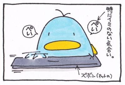 絵日記100428-5
