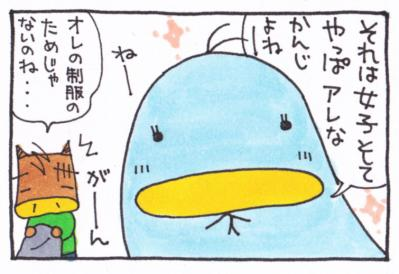 絵日記100428-7