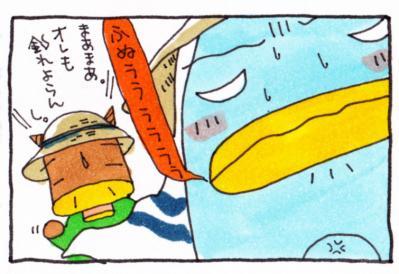 絵日記100514-10