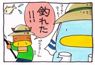絵日記100514-11