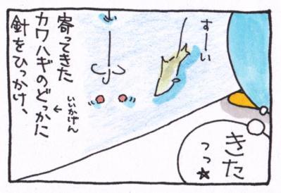 絵日記100514-4