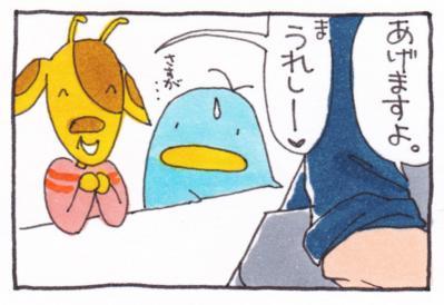 絵日記100519-11