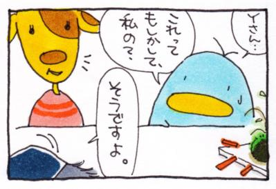 絵日記100519-13