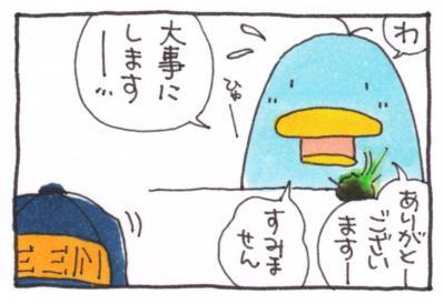 絵日記100519-14