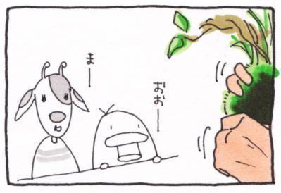 絵日記100519-7