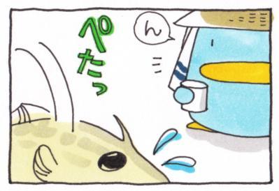 絵日記100526-1