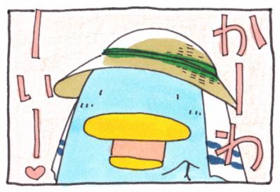 絵日記100526-4