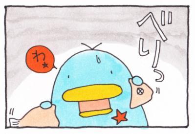 絵日記100526-9