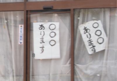 201304yummyfoodhimi-11.jpg