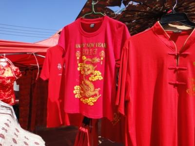 LaoThKhounboulom2013-11.jpg