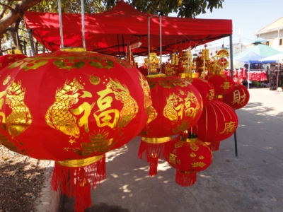 LaoThKhounboulom2013-9.jpg