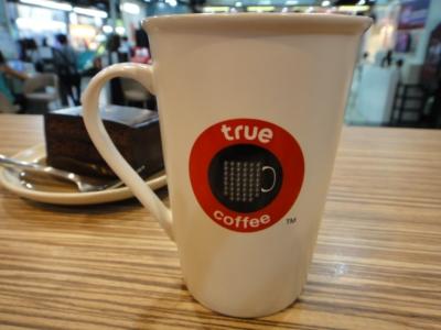 truecoffee2013-2.jpg
