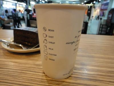 truecoffee2013-3.jpg