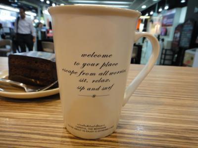 truecoffee2013-4.jpg