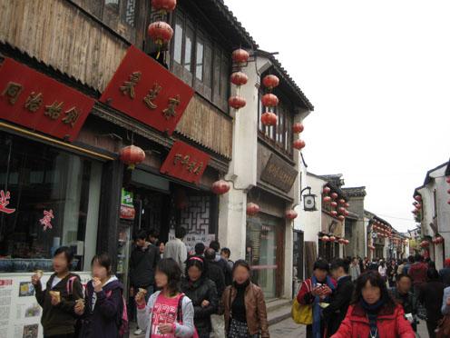 10年4月蘇州山塘街2#