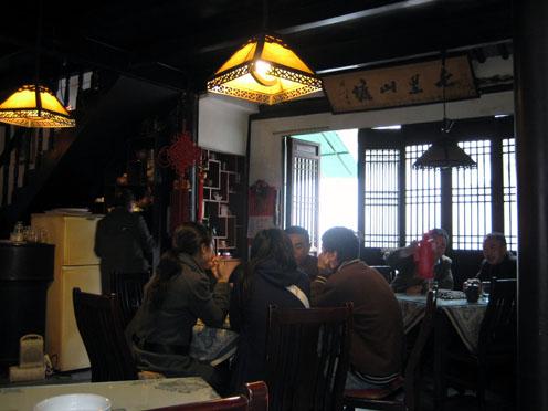 10年4月蘇州山塘街七里山塘茶楼#