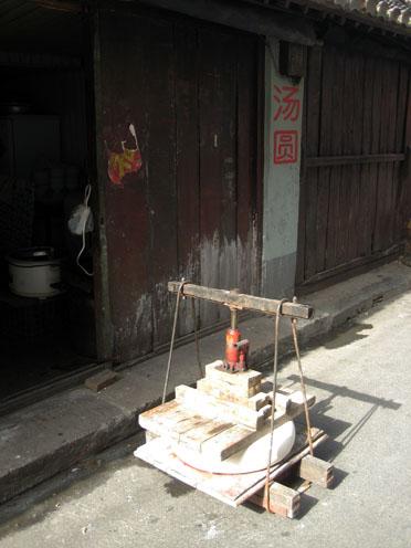 10年3月夢花街3#