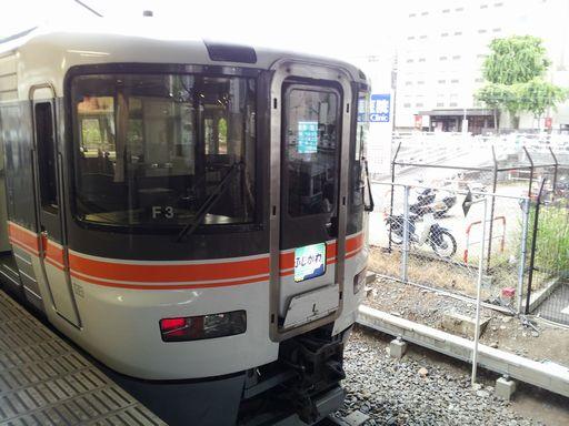 ふじかわ20130613