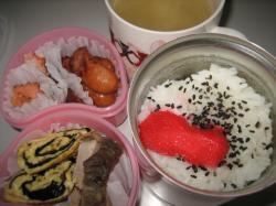 毎日のお弁当作り、がんばってますp(^^)q