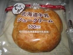 「でっかい北海道牛乳シュークリーム」100円