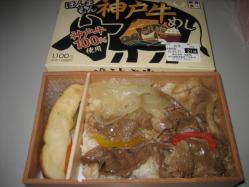 神戸牛100%使用!!ぐふっ(^^)