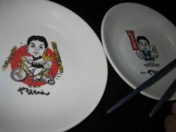 山ちゃんオリジナルのお皿